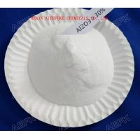 Buy cheap High Pure Grade Water Flocculant Chemicals , Poly Aluminium Chloride PAC from wholesalers
