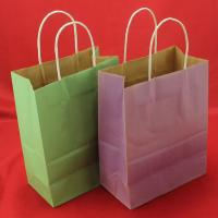 Buy cheap Foldable Green kraft paper bag , Recyclable twisted handle paper bags from wholesalers