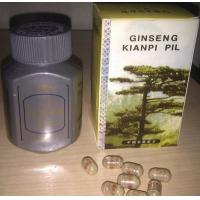 Buy cheap Strong Quick Herbal Original Ginseng Kianpi Pil Herbal Weight Pills To Improve Digestion from wholesalers