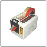 Buy cheap Packing Tape Holder from wholesalers
