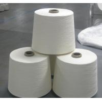Buy cheap 100% cotton yarn for knitting 21s 32s from wholesalers