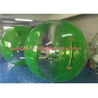 Buy cheap Green Inflatable Water Walking Ball Roll Inside High Performance Environment Friendly from wholesalers