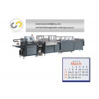 Buy cheap Fully automatic hardcover book binding machine for notebook, level arch file folder from wholesalers