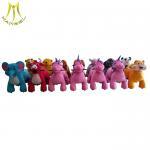Buy cheap Hansel  safari kids horse battery plush electrical animal toy car from wholesalers