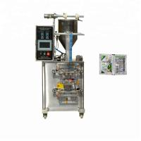 Buy cheap Composit Film Shampoo Packing Machine , 30-80 bags/min Paste Packing Machine from wholesalers