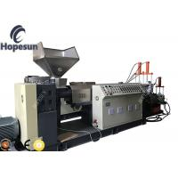 Buy cheap Double Stage Plastic Granule Making Machine / Plastic Grain Making Machine from wholesalers