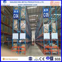 Buy cheap china top warehouse pallet rack beam rack heavy duty rack from wholesalers
