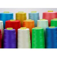 Buy cheap Virgin 100 Spun Polyester Sewing Thread For Garment Sewing 40s / 2 Good Elasticity from wholesalers