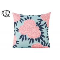 Buy cheap European Style Linen Square Throw Pillow ,  Cushion Cover Pillowcase Sofa Decorative Pillows from wholesalers