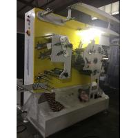 Buy cheap Flexo Fabric Label Printing Machine For Textile Garment / Ribbon Tape Flexo Label Printing from wholesalers