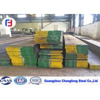 Buy cheap Hot Rolled 1.2714 Tool Steel Flat Bar Good Heat Crack Resistant ISO Approved product