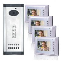 Buy cheap Home Automation Ip Wireless Video Door Intercom 7 And Wall Mounted from wholesalers