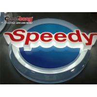 Buy cheap CE Certificate Round Rotating LED Light Box Display from wholesalers
