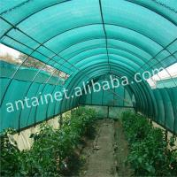 China 2016 hot sales tape yard shade netting made in China on sale