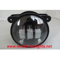 Buy cheap 4 inches LED headlights,4 Round LED Fog Lights from wholesalers