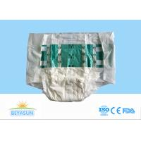Buy cheap Non Woven Fabric Adult Disposable Diapers Rehabilitation Therapy With M L XL Sizes from wholesalers