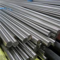 Buy cheap good quality alloy tool steel bar with high tensile GB GCr15 from wholesalers