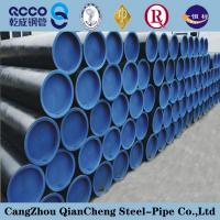 Buy cheap PIPE API 5L PSL1/PSL2 GR.B/X42/X46/X52X56/X60X65/x70 product