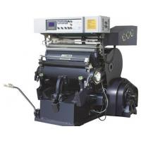 Buy cheap Tymq-750 Hot Stamping Foil Printing/Hot Stamping/Embossing Machine from wholesalers