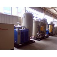 Buy cheap Household Use PSA Nitrogen Generator Liquid Nitrogen Production Plant from wholesalers