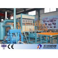 Buy cheap 400-12000 Pieces / Hour Egg Tray Manufacturing Machine Easy Operation product