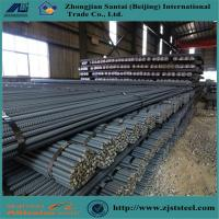 Buy cheap ASTM deformed steel rebar HRB reinforced deformed steel bar from wholesalers