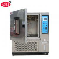 Buy cheap Xenon arc lamp test chamber from wholesalers