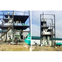 Buy cheap Small Farm Feed Pellet Mill Line Stainless Steel Materials For Chicken from wholesalers