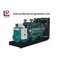 Buy cheap Professional Remote Control Panel Open Diesel Generator Set Water Cooling 15kW 20KVA from wholesalers