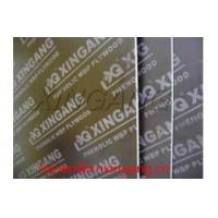 Buy cheap waterproofing plywood,water resistant plywood,18mm wbp plywood,phenolic plywood,faced plywood,birch plywood from wholesalers