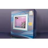 Buy cheap SPA Model: Pst450-11 (SPA) from wholesalers