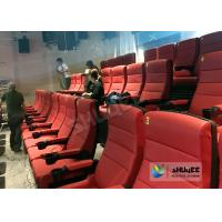 Buy cheap Comfortable 4D Movie Theater Seats With Digital Sound System Low Noise product