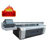 Buy cheap UV2513 Large Format UV Flatbed Printing Machine For Ceramic Tile Wood from wholesalers