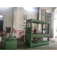 Buy cheap High Speed Gabion Mesh Packing Machine for 4m x 1m x 1m Box Packing Press from wholesalers