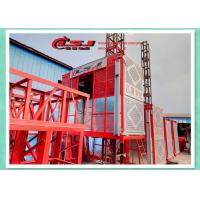 Buy cheap SC200 2000KG 0-34m/min 2*12kw motors capacity Construction elevator from wholesalers