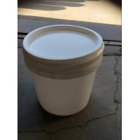 Buy cheap 5Liter/1gallon(1 gal) Plastic Pail With Handle and Lid, Plastic Bucket from wholesalers