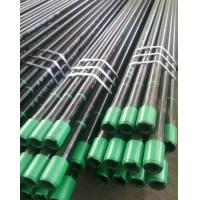 Buy cheap Large Diameter Seamless Steel Tube E355/1.0580/E255/1.0408 With CE / ISO Approval from wholesalers