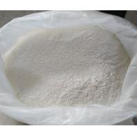 Buy cheap Detergent grade CMC Sodium Carboxymethyl Cellulose for food, stabilizers, paper making, oil drilling grade from wholesalers