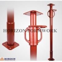 Buy cheap Scaffolding Props 1.7-3.0m With Cast Iron Nut and Reinforced Outer Tube product