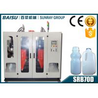 Buy cheap High Output Hdpe Bottle Making Machine , 6.5 Tons Automatic Bottle Blowing Machine  SRB70D-2 from wholesalers