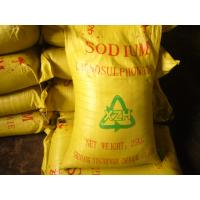 Buy cheap Sodium Lignosulphonate YELLOW COLOUR BEST QUALITY from wholesalers