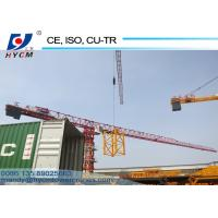 Buy cheap Hot Sale 70m or 74m Jib Length QTP315 Flattop 18ton Topless Tower Crane from wholesalers