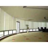 Buy cheap Modern Luxury Home Textile Fabric , Curtain Fabric Vertical Roller Blinds with Polyester from wholesalers