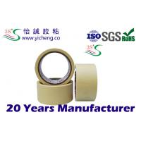 Buy cheap waterproof Solvent Rubber Based Masking Paper Tape of strong adhesive from wholesalers