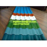 Buy cheap 900-1130mm UPVC high strength corrugated round wave roof tile/sheet production line from wholesalers
