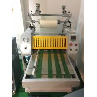 Buy cheap Book Lamination Machine Hydraulic Automatic Lamination Machine With Steel Roller from wholesalers