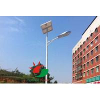 Buy cheap Solar powered street lamps from wholesalers
