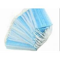 Buy cheap Personal Health Care Skin Friendly Custom Surgical Mask With Non Woven Fabric from wholesalers