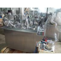Buy cheap 5.05Kw Semi Auto Capsule Filling Machine Stainless Steel For Powder And Granule from wholesalers