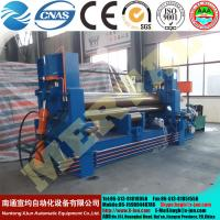 Buy cheap CNC machine with CE cert 12x2000mm 3 roller steel sheet heavy duty plate rolling machine from wholesalers